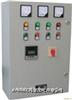 电气控制柜自动化成套系统