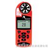 手持式风速仪/便携式风速仪/手持式风速测量仪