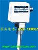 WTYK-11B(原WTYK-11)压力式温度控制器