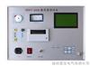 ZKY真空度测试仪矿用真空度测试仪/真空度测试仪