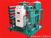 DZJ-20/30/50/75/100L透平油专用滤油机/滤油机厂家/真空滤油机