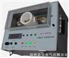 HCJ-9201绝缘油介电强度测试仪/油耐压测试仪嘉宝销