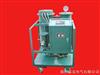 DZL重油滤油机|滤油机|滤油机厂家