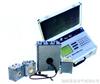 HGQL-H互感器综合特性测试仪|互感器综合测试仪