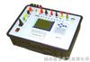 HGY-2000互感器特性综合测试仪|互感器测试仪价格