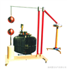 Q100放电球隙测压器-放电球隙