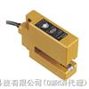 欧姆龙OMRON凹槽型光电开关E3S-GS3E4 2M