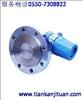 1151LT法兰式液位变送器