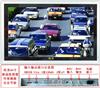 三星液晶监视器,三星DID46寸液晶监视器,三星46寸监视器价格,LCD报价