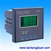 YW2020智能电力监测仪