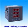 YW9000三交流电压和三交流电流组合多功能数显表