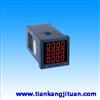 YW9000系列三电流多功能数显表