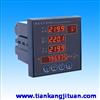 YW2030智能电力监测仪