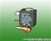 YSF023型电熨斗电磁阀