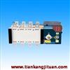 YWK1系列双电源自动转换开关(20-3200A)