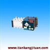 YWK1B系列双电源自动转换开关(20-80A)