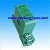 YWF-K1空调工作状态开关变送器