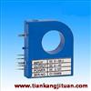 YWG-HSD-1-□A型霍尔电流传感器