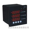 单相网络电力仪表,三相网络电力仪表