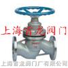 上海知名企业首龙阀门—名优产品齐全蒸汽阀门厂总汇