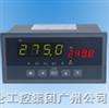 XSC5PID控制调节仪|XSC5|PID控制仪表|XSC5价格|昆仑XSC5