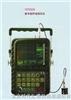 UFD350超声波探伤仪  北京时代邓家云