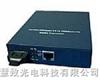 RS-232/RS-485/422八路隔离集线器