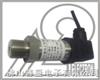 微压压力传感器,微压传感器,微压变送器,风压传感器,风压变送器