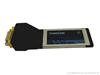 EXPRESS 34mm RS232串口卡 (有独立地址及中断)
