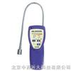 便携式氢气检测仪/热导式氢气检漏仪 30级