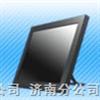 触摸屏显示器山东济南触摸屏显示器