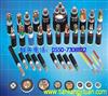 5芯(3+2)芯交联聚乙烯绝缘钢带铠装聚氯乙烯护套电力电