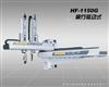 广东深圳注塑机机械手系列