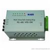 工业级RS485双环自愈型光纤调制解调器