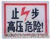 ST中文警示牌(总图)