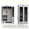 电力工具柜Ⅱ