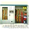 智能电力工具柜Ⅱ