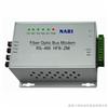 工业级总线式RS485光纤调制解调器/光猫