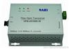 工业级10/100M光纤收发器/光电转换器