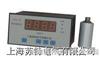 振动监控仪XZK-1