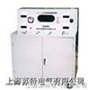 矿用电缆故障检测仪/BC5130
