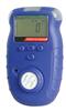 SEN168便携式气体检测仪,便携式气体检测报警仪