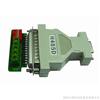 工业级无源增强型RS232/485接口转换器