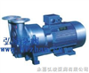 SKA系列水�h式真空泵