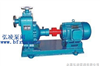 ZX型工业自吸泵