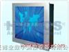 17寸工业平板电脑(铝镁合金)