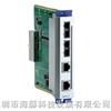 CM-600 系列——4端口快速以太网接口模块,用于EDS-600系列以太网交换