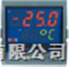 NHR-1300智能傻瓜式模糊PID自整定调节器