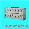 XJ83/直流电阻箱