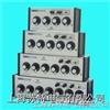 XJ99E 直流电阻箱